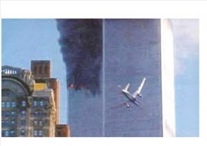 911 declared an inside job